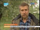 О родовых Усадьбах(Поместьях) на канале Россия.