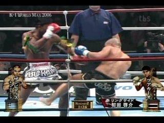 Mike Zambidis vs Buakaw Por Pramuk
