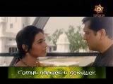 Индийский фильм Эта сумасшедшая любовь / Pyaar Diwana Hota Hai